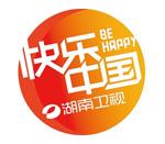 快乐中国标志