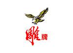 雕牌logo标志