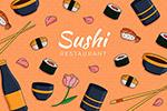 寿司美食插画