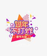 欧美色视频日本片免费