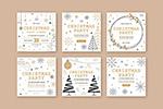 圣诞节派对矢量卡片