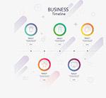 彩色圆圈步骤流程图