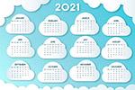 2021日历矢量