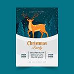 圣诞节派对矢量海报