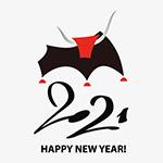 2021牛年happy