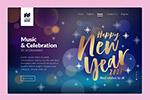 新年快乐登录页