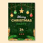 圣诞节派对邀请函