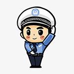 举手的卡通警察