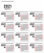 2021牛年方形日历条