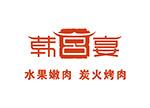 韩宫宴logo