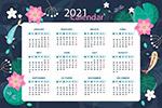 2021荷花装饰日历