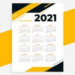 2021挂历模板