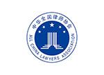 中华全国律师协会logo