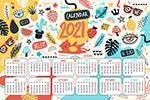 2021新年潮流日历