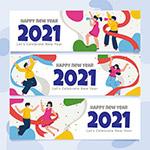 2021新年横幅