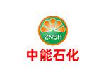 中能石化logo
