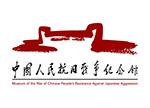 抗日战争纪念馆logo
