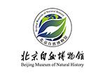 北京自然博物馆logo