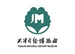 天津自然博物馆logo