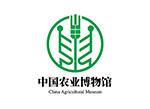 中国农业博物馆logo