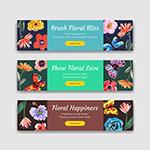 水彩花卉装饰横幅