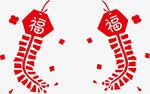 春节过年鞭炮