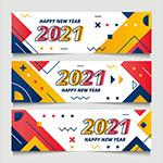 2021新年矢量横幅
