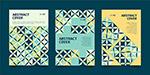 个性抽象花纹装饰封面