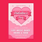 浪漫情人节宣传单