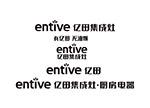 亿田集成灶logo