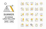 夏日度假元素图标