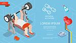 运动健身概念插图