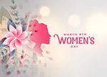 妇女节快乐矢量贺卡