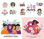 妇女节主题插画