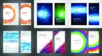 创意色彩宣传册