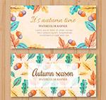 彩绘秋季横幅