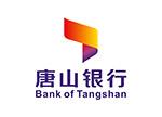 唐山银行logo