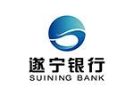 遂宁银行logo