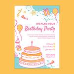 生日派对海报