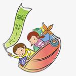 手绘六一儿童节插画