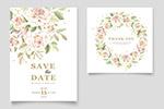 玫瑰花装饰婚礼邀请函