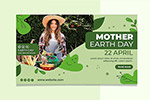 地球母亲日宣传
