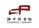 浦东图书馆logo