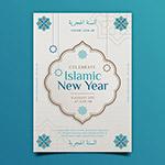 伊斯兰新年海报