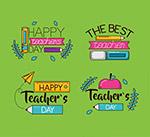 教师节快乐矢量