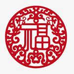 中国福字剪纸