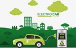 绿色能源汽车充电