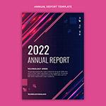 技术年度报告封面