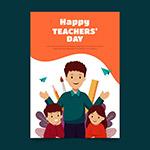 教师节矢量海报