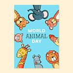 世界动物日矢量插图